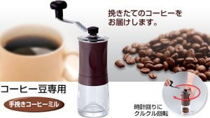 kyocera-coffee